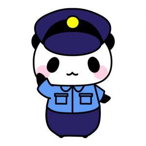 パンダのおまわりさん