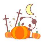 ハロウィン・パンダとかぼちゃランタンのフリーイラスト