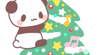 クリスマスツリー抱きつきパンダのフリーイラスト