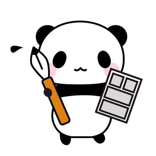 漫画家パンダのフリーイラスト パンダ 動物かわいいフリーイラスト