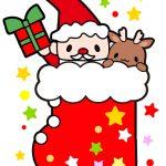 クリスマスブーツとサンタとトナカイのフリーイラスト