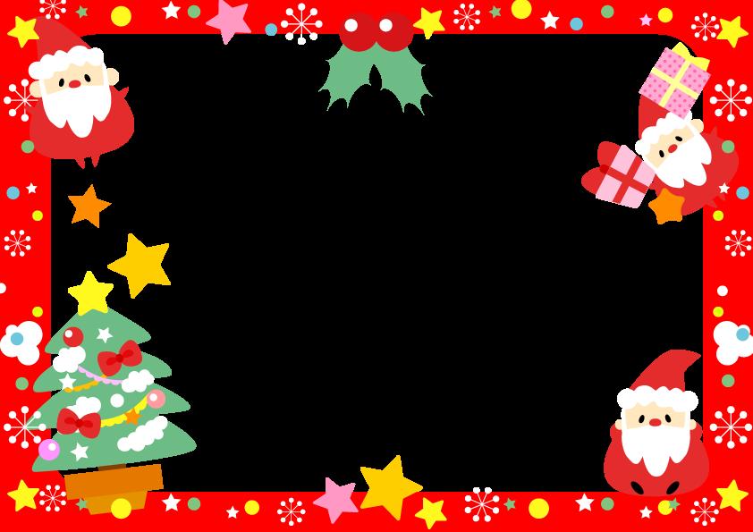 サンタクロースのクリスマスフレーム