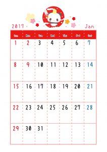 2017年1月カレンダーパンダ