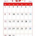 2017年1月パンダカレンダー