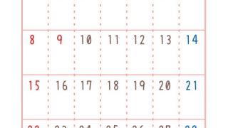 2017年1月うさぎカレンダー