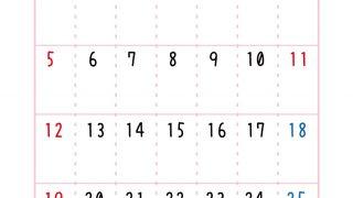 2017年2月パンダカレンダー