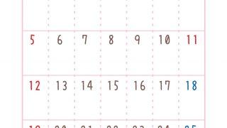 2017年2月のうさぎのカレンダー