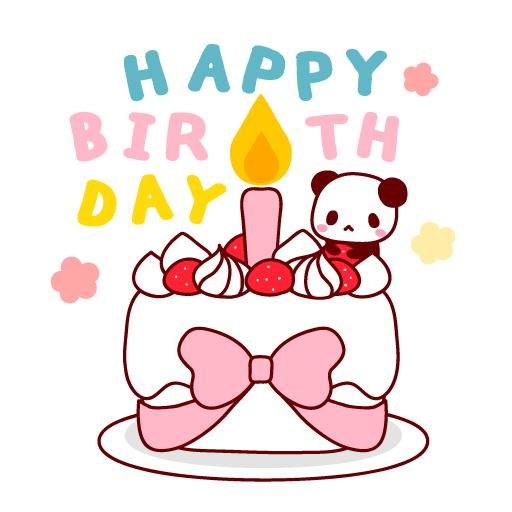 パンダと誕生日ケーキのフリーイラスト素材 パンダ動物かわいい