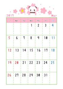 2017年3月パンダカレンダー