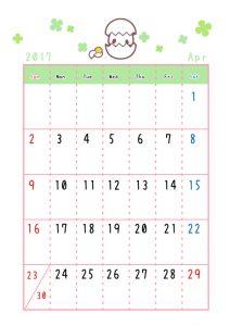 2017年4月パンダカレンダー