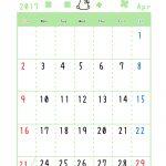 2017年4月うさぎカレンダー