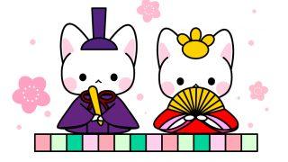 ひな祭り・猫のひな人形フリーイラスト