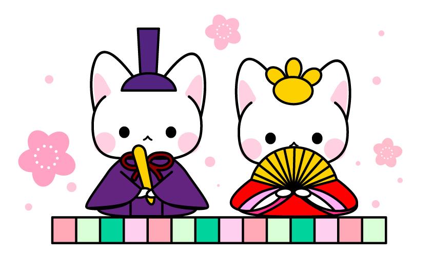ひな祭り猫のひな人形フリーイラスト パンダ動物かわいいフリー