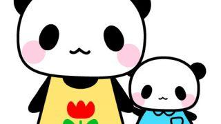保育士パンダと子パンダフリーイラスト