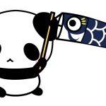 パンダとミニこいのぼりフリーイラスト素材