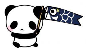 こいのぼりパンダのイラスト