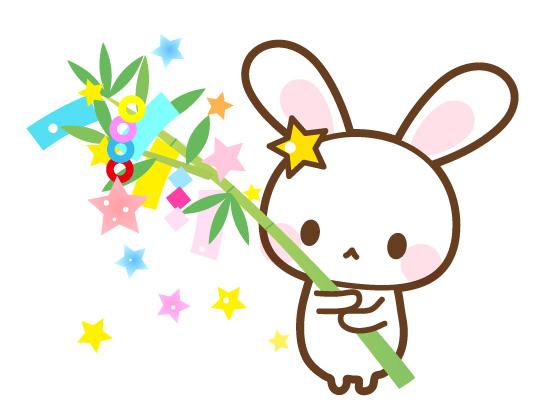 七夕笹の葉うさぎフリーイラスト素材 パンダ動物かわいいフリー