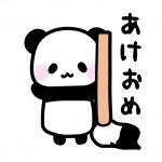 あけおめパンダのフリーイラスト素材