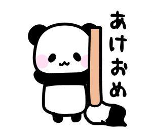 あけおめパンダ