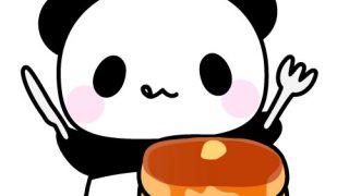 ホットケーキおいしそうパンダのフリーイラスト