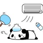 夏バテ・熱中症対策パンダのフリーイラスト