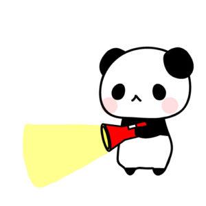 懐中電灯パンダ