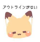 line絵文字