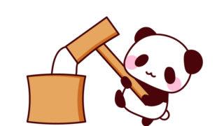餅をついているパンダのフリーイラスト