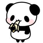 バナナ食べるパンダ