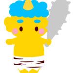黄鬼のイラスト