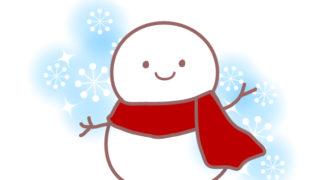 雪だるま⛄のフリーイラスト