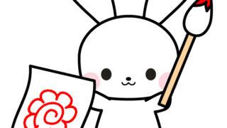 花丸をあげるうさぎのフリーイラスト