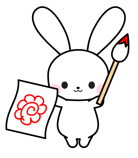 花丸をあげるうさぎのフリーイラスト パンダ動物かわいいフリーイラスト