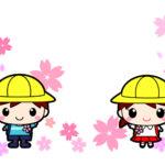 小学校入学・男の子女の子桜のフリーイラスト素材