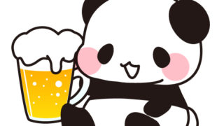 ビールを飲むぽっちゃりパンダのフリーイラスト