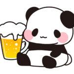 ビールパンダ